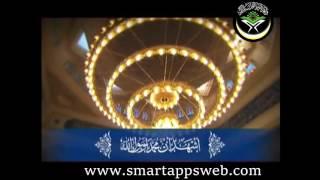 The Most Beautiful Azan Ever Heard (3 32 MB) 320 Kbps ~ Free