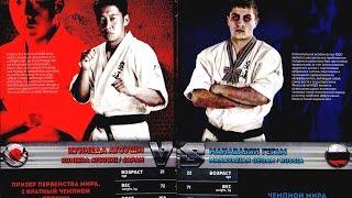 """145 Гегам Манавазян (Владивосток) - Атсуши Куниеда (Япония) """"Битва Чемпионов 8"""""""
