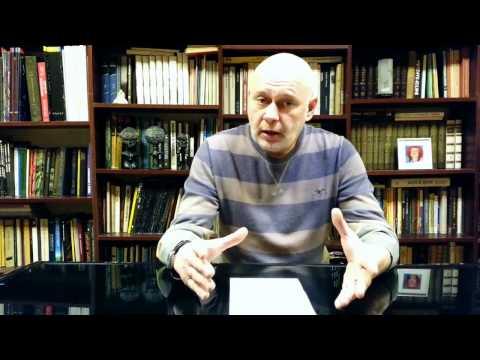 Математика и душа числовой символизм в магии астрологии и психологии