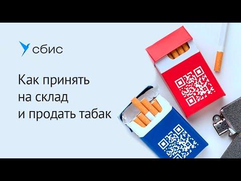 СБИС Для магазинов и аптек