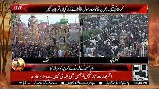 10th Muharram-ul-Haram Transmission | Part 4 | 21 Sep 2018 | 24 News HD