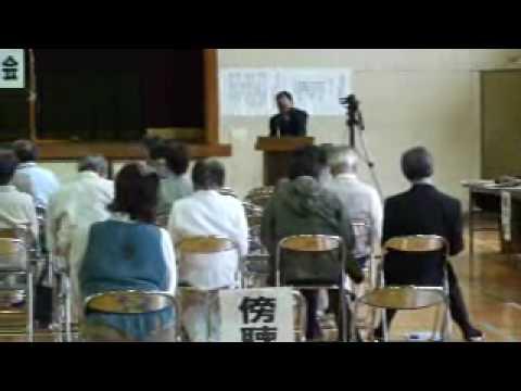 Nishikonakadai Elementary School