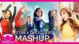 "IZ*ONE & TWICE ""好きと言わせたい (Suki to Iwasetai)"" x ""La Vie En Rose"" x ""Likey""日本語(Kpop MASHUP)"