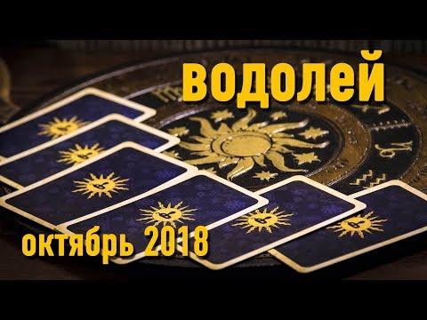 Гороскоп на 2017 львам мужчинам на июнь