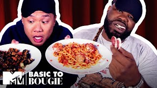 WTF is Squid Spaghetti?! 🦑 | Basic to Bougie Season 2 | MTV