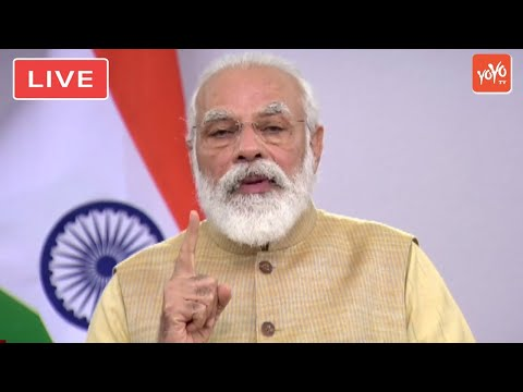 LIVE : PM Modi Addresses India Ideas Summit   22-07-2020   Modi's Message to Nation  YOYO TV Kannada