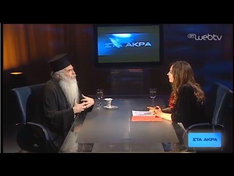 ΣΤΑ ΑΚΡΑ   «Νικόλαος Χατζηνικολάου» (Α' μέρος)   11/03/2020   ΕΡΤ
