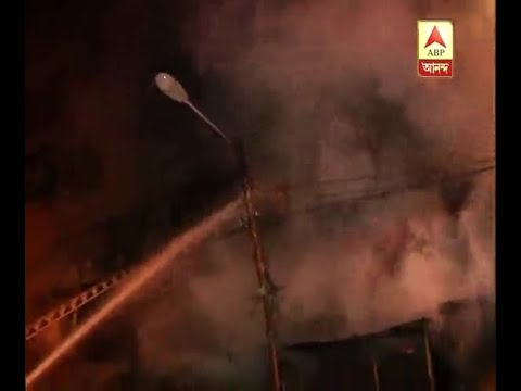 Bagri Market Fire, Live from the spot