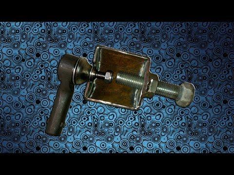 Самодельный (DIY) съемник шаровых опор и рулевых наконечников