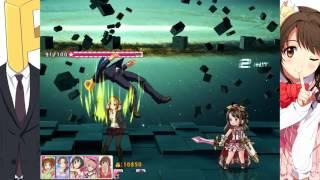 Uzuki Shimamura  - (THE iDOLM@STER: Cinderella Girls) - MUGEN - Producer VS Uzuki Shimamura