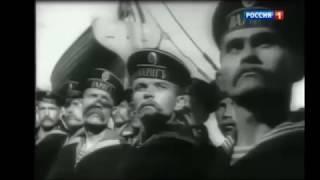 Песня ВАРЯГ Легендарный крейсер Варяг   История России XX века