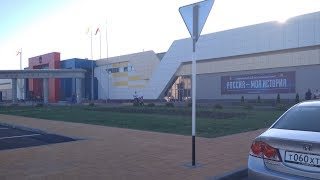 Музей Россия - моя история Ставрополь
