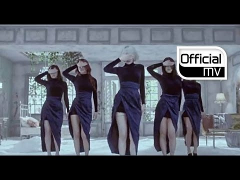 SPICA - Lonely