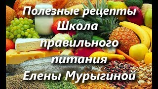 Салат из фасоли, шампиньонов и домашнего майонеза. ПП. Полезные рецепты от Елены Мурыгиной.