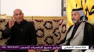 اغاني حصرية الشيخ كريم حمزه ال ظاهر ابو علي شيخ عشيرة ال نصرالله ال بدير تحميل MP3
