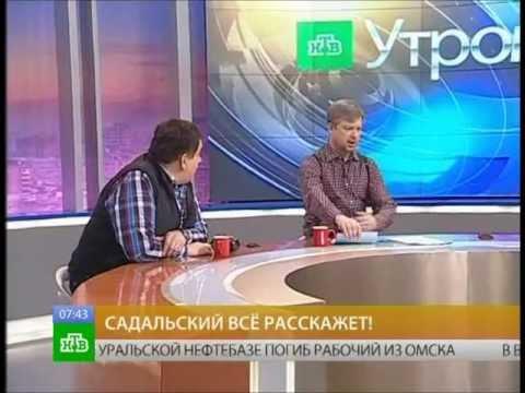 Садальский и Пельш поругались в эфире