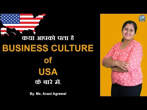 , title : 'Part 5:  BUSINESS CULTURE of USA in IMPORT EXPORT