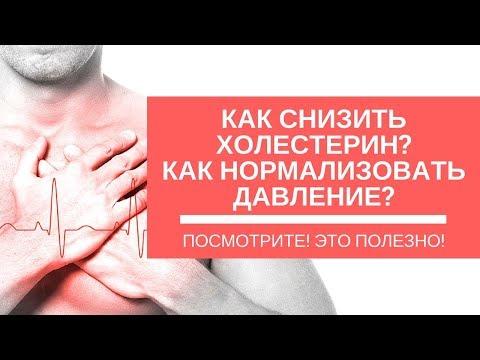 Как убрать жидкость из брюшной полости при циррозе печени