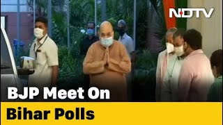 PM Modi, Amit Shah At BJP Headquarters For Bihar Election Meeting  IMAGES, GIF, ANIMATED GIF, WALLPAPER, STICKER FOR WHATSAPP & FACEBOOK