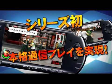 The PSP Beat 'Em Up Will Kick You In The Face