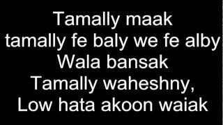 Tamally maak - Amr Diab.avi