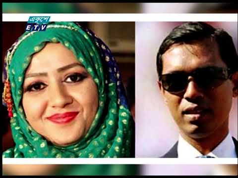 07 Pm News || সন্ধ্যা ০৭ টার সংবাদ || 12 May 2021 || ETV News