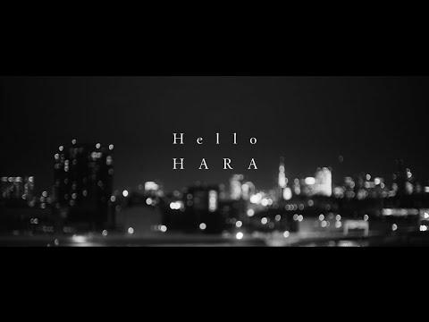 Goo Ha Ra - Hello