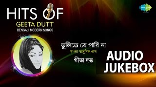 Top 10 Hits of Geeta Dutt | Best Bengali Songs Jukebox