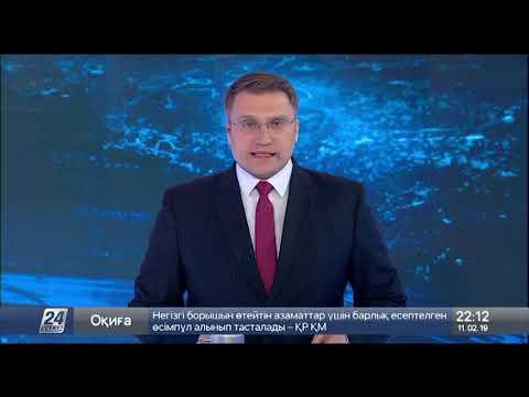 Выпуск новостей 22:00 от 11.02.2019