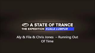Aly & Fila & Chris Jones   Running Out Of Time (Album Mix)