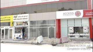 Shopping Complex Muhaisnah