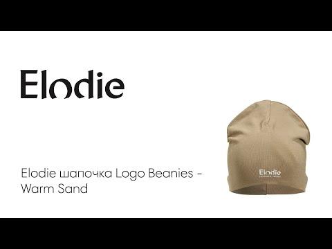 Elodie шапочка Logo Beanies - Warm Sand