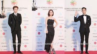 ★김수현-이종석 등 참석 2015 진주 드라마어워즈 레드카펫 현장★