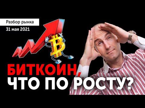 Bitcoin alberta