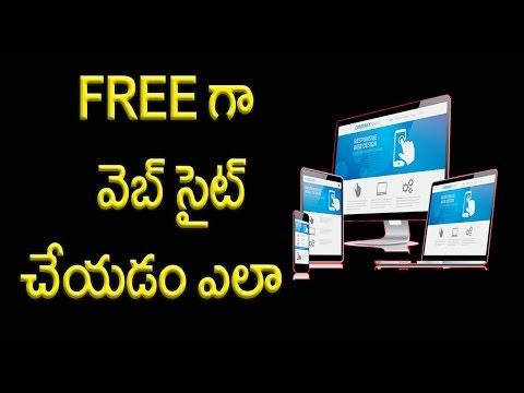 [Web design tutorials in telugu] How to Make a Free Website