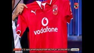 تحميل اغاني شادي محمد يعرض قميصه وهو لاعبًا بـ الاهلي على الهواء.. تعرف على السبب MP3