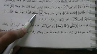 83. Урок 38. Часть 2. Практика (Аджурумиййа)