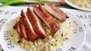 SECRET REVEALED! Super Easy Din Tai Fung Pork Chop (Fried Rice) Recipe 鼎泰丰排骨(猪扒) Chinese Pork Recipe