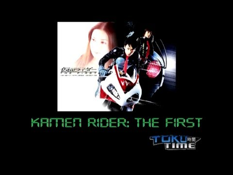 Toku Time - KR 40th Special - Kamen Rider The First Review