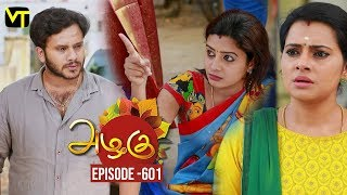 Azhagu - Tamil Serial | அழகு | Episode 601 | Sun TV Serials | 11 Nov 2019 | Revathy | Vision Time