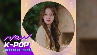 Sondia - This Is Love | 어느 날 우리 집 현관으로 멸망이 들어왔다 OST