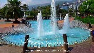Аланья фонтаны Alanya fountains  Подпишитесь на канал https://www.youtube.com/c/ziminvideo Турция. Аланья. Рядом с пляжем Клеопатры находится парк, в котором расположены красивые фонтаны. Хороший дизайн и прохлада от фонтана,