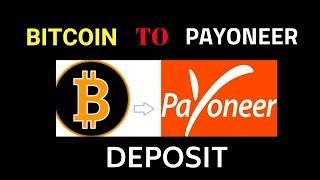 Bitcoin To Payoneer Exchange   Bitcoin Deposit Payoneer
