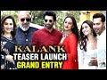 Kalank Team GRAND ENTRY At TEASER Launch   Alia Bh