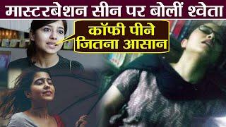 mirzapur episode 10 download video - मुफ्त ऑनलाइन