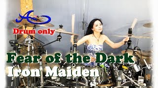 Iron Maiden - Fear Of The Dark drum-only (cover by Ami Kim){43rd-2)