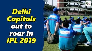 Watch: Delhi Capitals out to roar in IPL 2019 | Pant | Shikhar Dhawan | Prithvi Shaw