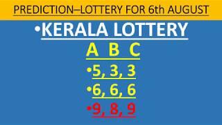 ABC Tips Kerala Lottery Guess 20 September 2018 Tip 104 - hmong video