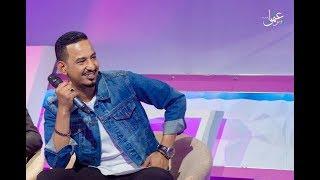 طه سليمان - لا تسلني - اغاني و اغاني 2019