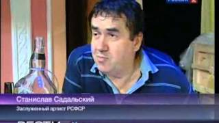Народный блоггер Стас Садальский ЖЖ №! В РОССИИ